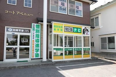 学研CAIスクール八戸根城校
