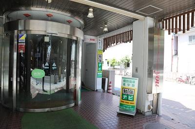 学研CAIスクール八戸中央校