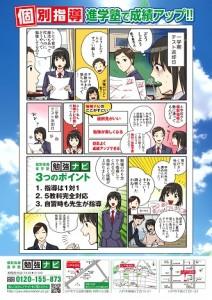 201808_manga111